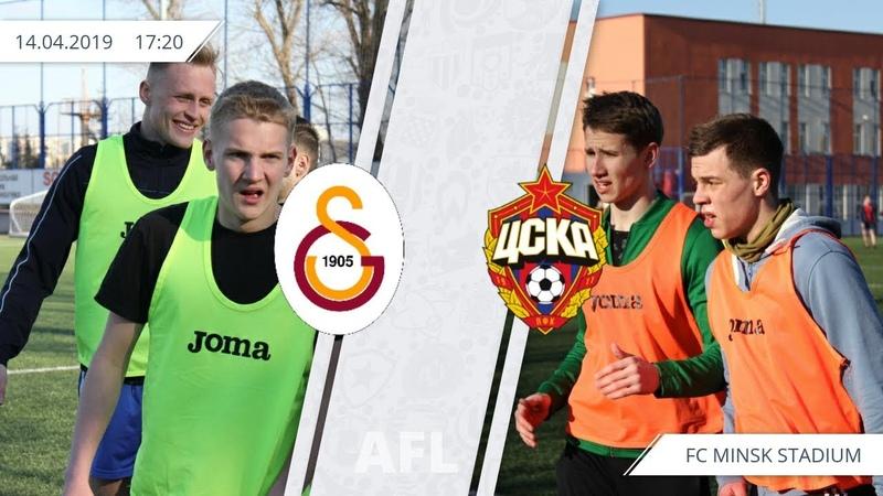 2019 AFL8x8 (1 round) Galatasaray 51 CSKA
