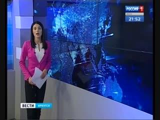 Обновили дворы в переулке Кооперативном и на улице Свердлова в Иркутске