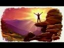 Обзор книги Хэла Элрода «Магия утра. Как первый час дня определяет Ваш успех»