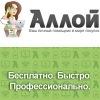 Создать сайт, интернет-магазин бесплатно+самому