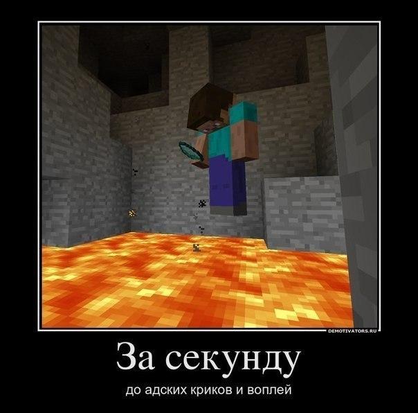 Minecraft приколы 2 серия youtube