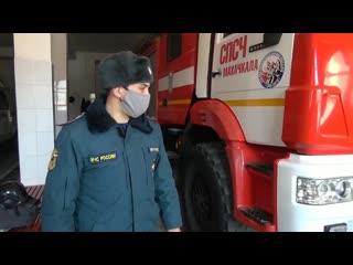 Видео-экскурсия по специализированной части по тушению крупных пожаров