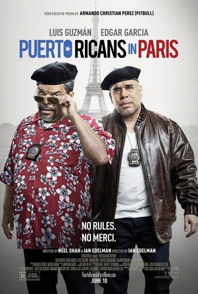 Пyэpторикaнцы в Пapижe (2015)