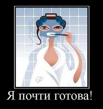 Дина Краснова, 1 октября 1986, Санкт-Петербург, id59434497