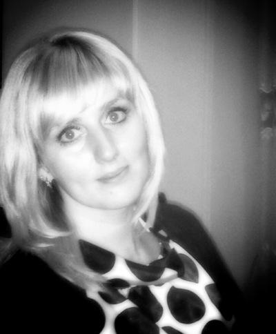 Эмилия Жигулина, 17 ноября , Екатеринбург, id10715346