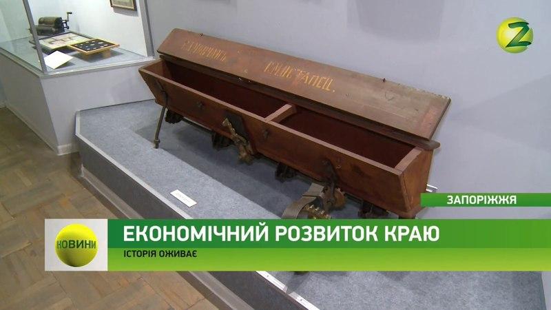 У краєзнавчому музеї показали місцеву економіку 19-20 століття - 21.05.2018