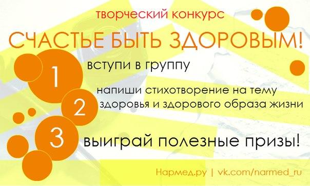 http://cs407120.userapi.com/v407120608/6ebd/nWi7je3HwB0.jpg
