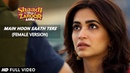 MAIN HOON SAATH TERE - FEMALE VERSION | Rajkumar Rao Kriti Kharbanda | Shaadi Mein Zaroor Aana