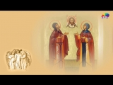 Цветник Духовный - Святые князья Петр и Февронии Муромские