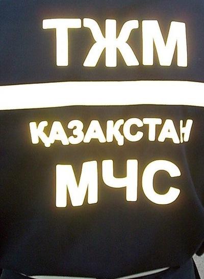 Nariman Kusainov, 13 октября , Москва, id176718552