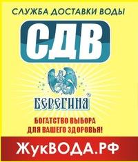 Оборудование для розлива пива в Волгограде