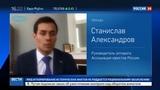Новости на Россия 24  •  Прощай, дача! Садоводы и огородники заживут по новым правилам