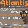 Atlantis+ (Компьютеры - Канцтовары)