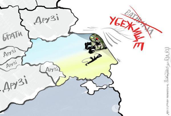 Украина в ООН: Россия ежедневно наращивает военное присутствие на границе и обстреливает подразделения украинских войск - Цензор.НЕТ 4457