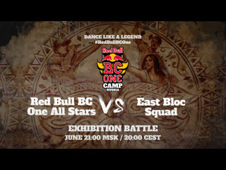 Red bull bc one camp: exhibition battle live