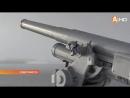 Историческое зенитное орудие к бою готово