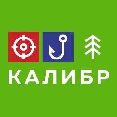 Афиша Екатеринбург Шоу-Выставка «Калибр» / Охота - Рыбалка - Туризм