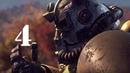 Fallout 76 прохождение часть 4 Пупс Крышки