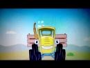 V_20180425_203248.mp4 Караоке . Для детей - Едет синий трактор.