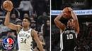 Giannis Antetokounmpo outduels DeMar DeRozan leads Bucks to win vs Spurs NBA Highlights