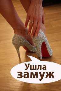 Евгения Вершняк, 5 апреля , Омск, id169542215