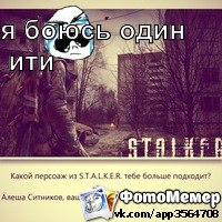 Алеша Ситников, 17 октября 1999, Рязань, id227206578