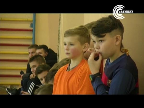 Церемония награждения лучших юных футболистов Сафоновского района в спортзале Строитель