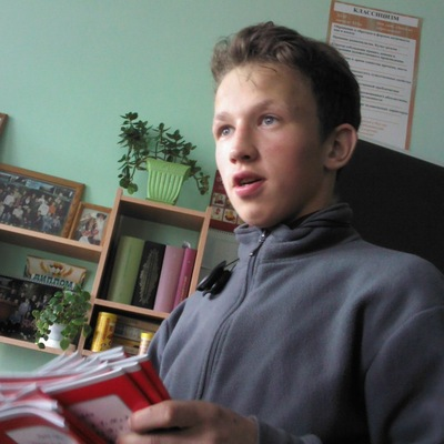 Дмитрий Дробин, 14 июня 1996, Орел, id205922115