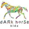 Dark Horse Kids