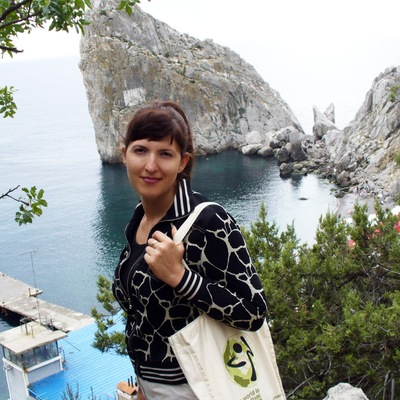 Ирина Герасимова, 3 декабря , Харьков, id206662453