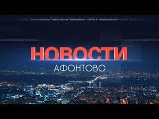 40 рублей за проезд. В министерстве транспорта прошла встреча между чиновниками и предпринимателями
