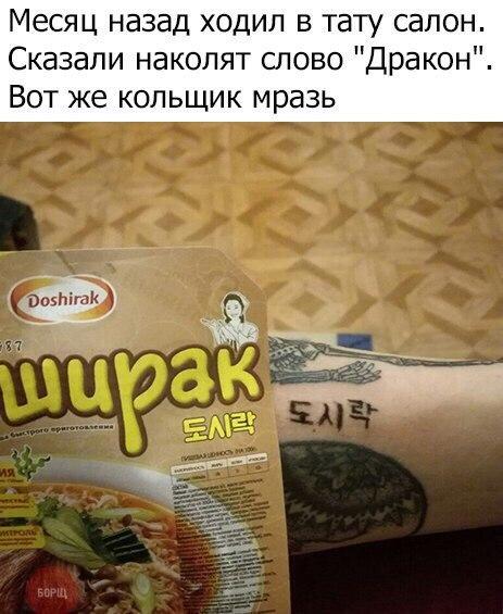 Фото №456246282 со страницы Ивана Боровского