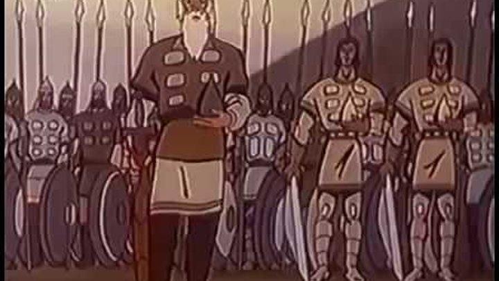 Евпатий Коловрат мультфильм 1985