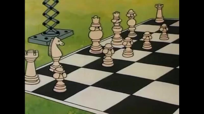 Мультик. Приключение Стремянки и Макаронины. Шахматы.