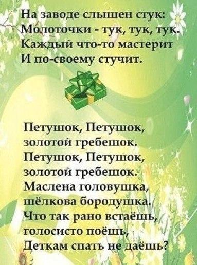 Фото №456266951 со страницы Виктории Целищевой