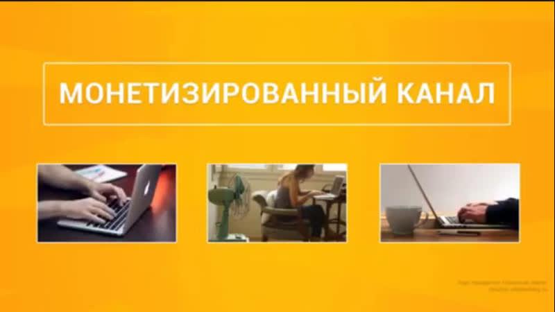 лови дзен 2 VIP уровень glprt.ru/affiliate/10092419