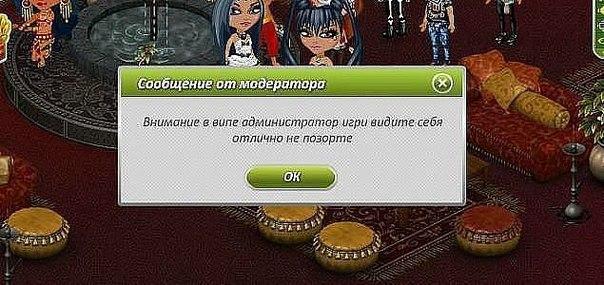 аватарки vip: