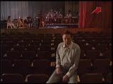 В поисках утраченного (ОРТ, 05.06.1996) Гленн Миллер