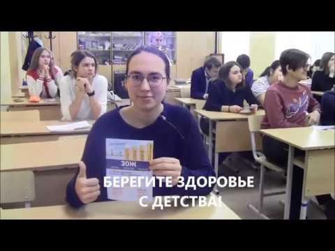 День посвященный борьбе с диабетом в МБОУ СШ № 3 г.Бор