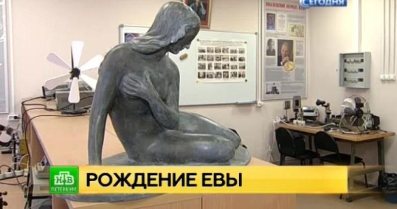 Утраченную в годы войны скульптуру петербургские физики отпечатали на 3D-принтере
