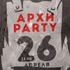Archiparty-2014