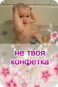 Алисия Шишлова, 12 августа , Обнинск, id164547264