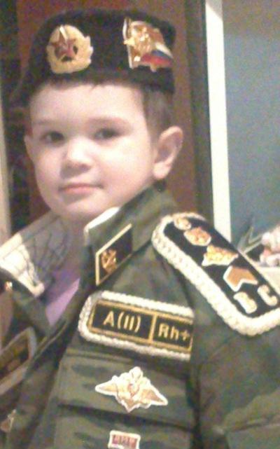 Дмитрий Лаптев, 24 сентября 1986, Москва, id13570884