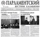 Борис Санджиев фото #45