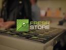 FRESH STORE| мини-версия' GraFF