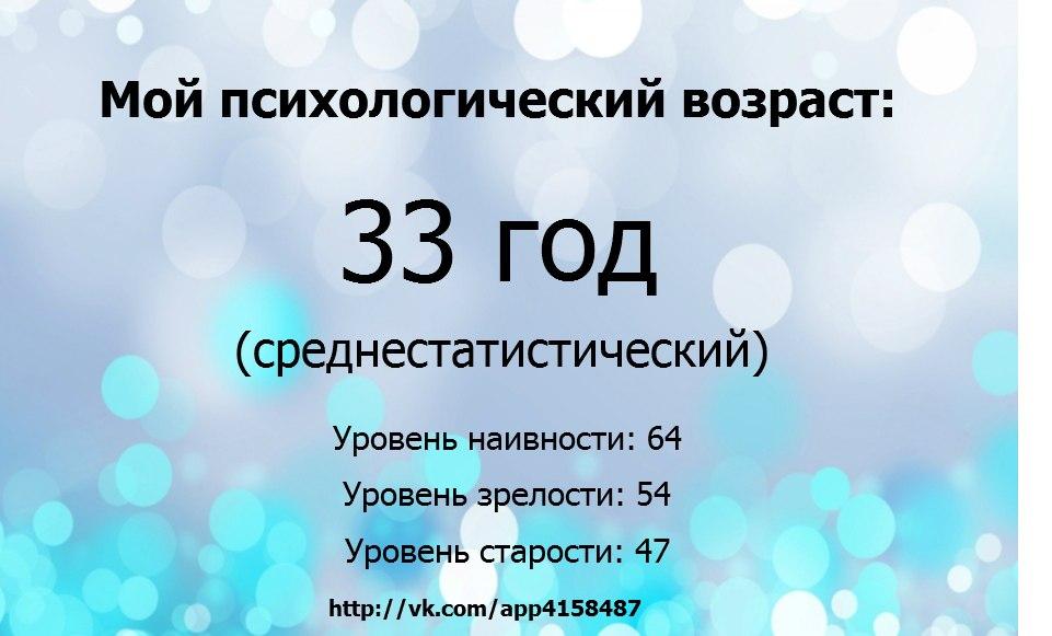 фото из альбома Андрея Боровкова №15