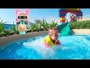 Дети играют в аквапарке Алина исполняет 3 желания Юляшки Новая ЛОЛ