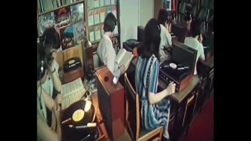 Сколько лиц у дискотеки? (1980).