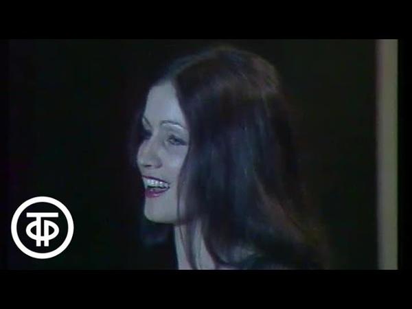 С.Ротару Верни мне музыку. Встреча в концертной студии Останкино с А.Вознесенским (1976)