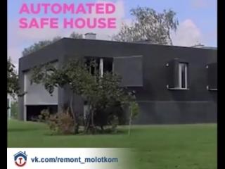 Дом готов к зомби-апокалипсису